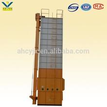 12T Rice Grain Dryer Machine