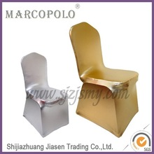 silver stamping quality spandex wedding/hotel slipper chair cover