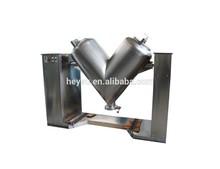 V shape dry powder mixer