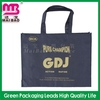 stable quality nonwoven clothes protector bag