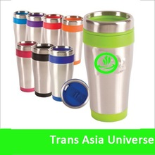 Popular advertising thermo cup printed logo