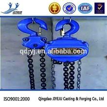 Hardware Rigging hand pulling block alloy copper chain block