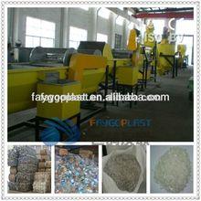 FG01 PET Bottle Washing Recycling Line edge plastic film crush recycling machine