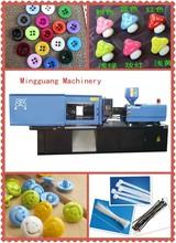 XY500 garment button making injection machine