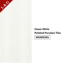 W6300CM1 300*600mm Classic white wave pattern polished porcelain tile