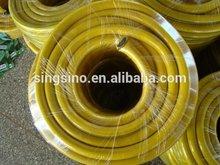 PVC rubber hose hose hose pipe