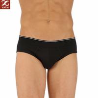 SUPIMA cotton rib pictures of men in underwear transparent