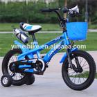 2015 Small bmx bike for Kids /dirt bike Bicycle /kids police Bike