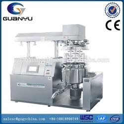 skin whitening cream machine for cosmetic factory