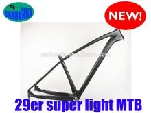 2014-2015 new super light MTB carbon frame 29er