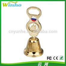 Winho Tourist Souvenir Brass Bell