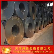 ASTM A283 Grade C MS steel plate