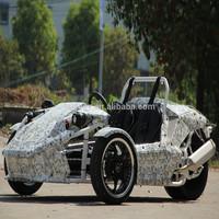 China Zhejiang yongkang cheap chinese 250cc reverse trike