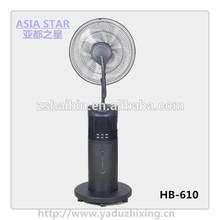 South Africa Summer Room Air Cooler Fan