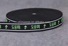 Jacquard elastic(black, green,others color)