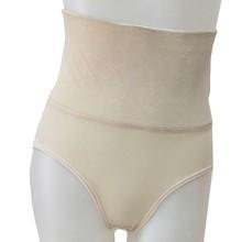 Butt Lifter Sexy Body Shaper Costumes