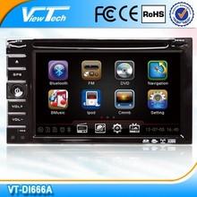 High quality 7 inch vehicle radio