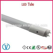 Sound Activated souce ttube8 led light tube 18w 4ft