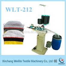 Close sock toe industrial sewing machine price