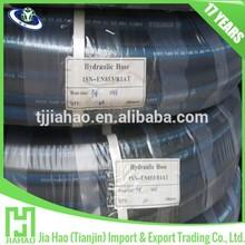 Single Wire Braid SAE 100R1AT/1SN Hydraulic Rubber Hose