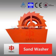 XS series high efficient sand washer, washing machine for building sand washing
