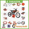 TARAZON Brand wholesale motorcycle CNC KTM EXC 125 parts for dirt bike