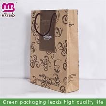 discount for design this week high quality kraft handbags