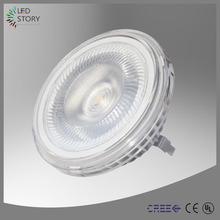 2014 new design 12W 15W 7w ar111 gu10 led