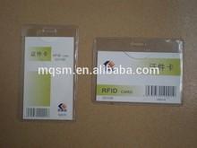 MeiQing brand of printing plastic inkjet pvc card