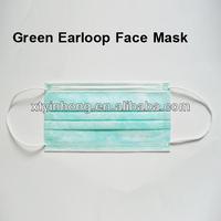 Beauty disposable non woven face mask