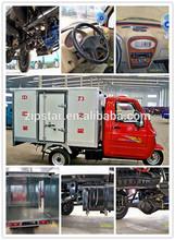 650cc heavy-duty 3 Wheel Van Truck
