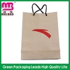 big and strong brown kraft paper grocery bag with flat handle