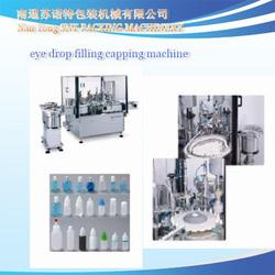 YGX-25 eye-drop filling system