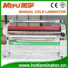 Mefu 1600 Single Side Heated Large Format Cold Laminator LF1600-M1