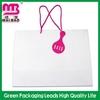 completely new material waterproof kraft paper bags for garden