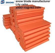 Ground engaging tool snow plow blade motor grader blade