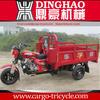 Huajun motor 3 wheel tricycle/motorbike tri cycle 3 wheeler