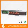 alibaba]ru xxx com High quality C1696 series Matrix Led Text Display Bar