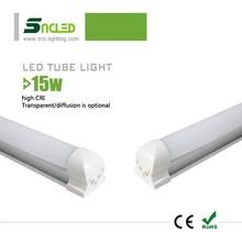 europe tube5 led light tube Energy Efficient Fluorescent Tube Lights replacement led light t5 tube