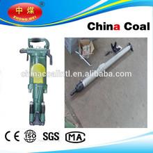 China Coal YT28 Gasoline Air leg Rock Drill
