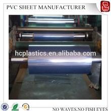 Medical Packaging rigid pvc clear film rolls