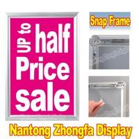 aluminum extrusion snap frame