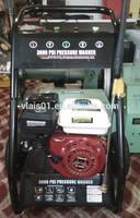 High quality gasoline cleaner floor robot vacuum cleaner