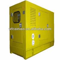 diesel engine 100kw silent generator