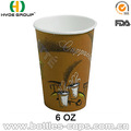 Wholesale Paper Cups for Cappuccino, Cafe, Latte