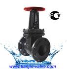 Gate valve drawing os&y ss api 600 gate valve
