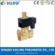 Low price 2 Way brass Normally open water solenoid valve 2WC-15