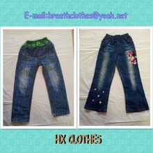used children clothes second hand clothing used clothing