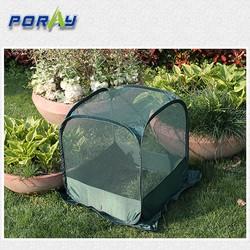 Dark green mesh Pop-Up mini mesh cage for flower garden