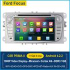 7 inch 2 din android DVB car audio cheap bluetooth wholesale car audio for ford focus
